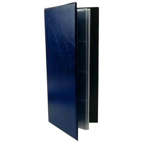 Névjegytartó Maxi pvc borítású karton 80 db-os kék